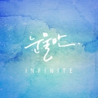 INFINITE  - 3rd Mini Album [INFINITIZE] + Poster