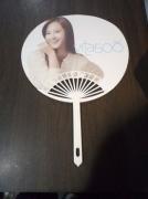 SNSD Vita500 Fan : Yuri